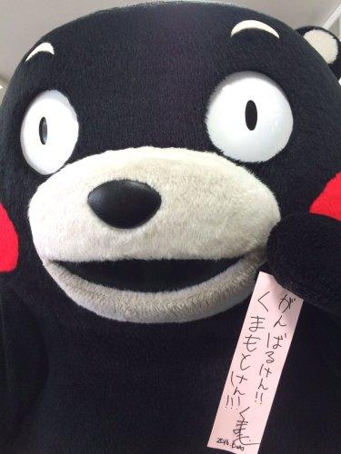 tanabata_tanzaku (10)