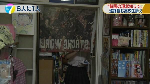 NHK_hinkon5