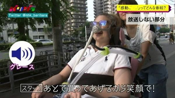 NHKparibara (8)