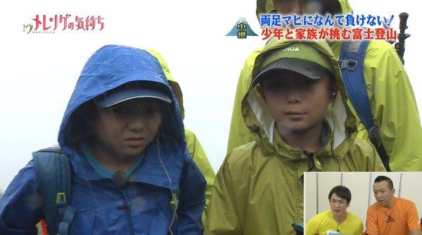 fujisan24TV (3)