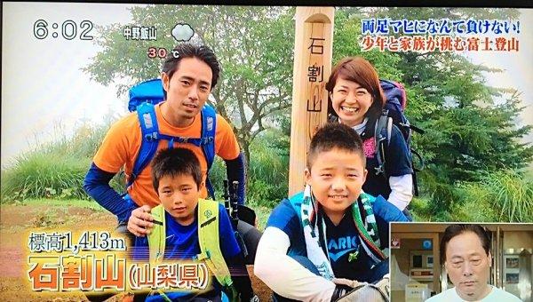 fujisan24TV (4)