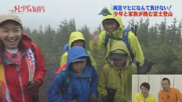 fujisan24TV (6)