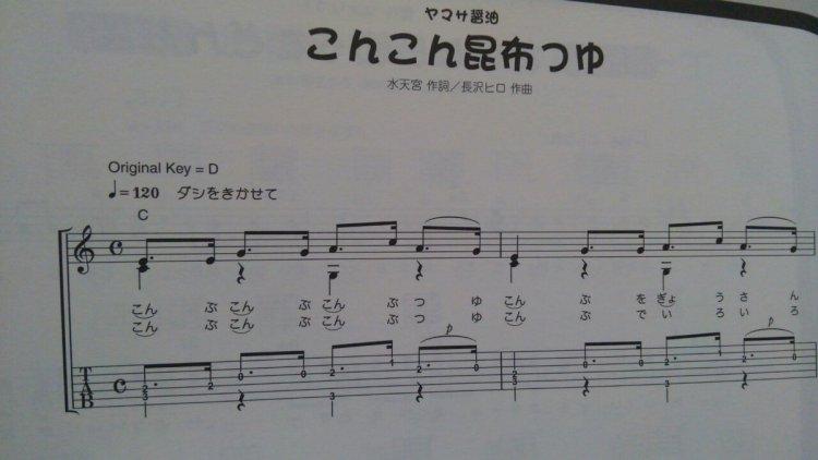 gakufu_strange (7)