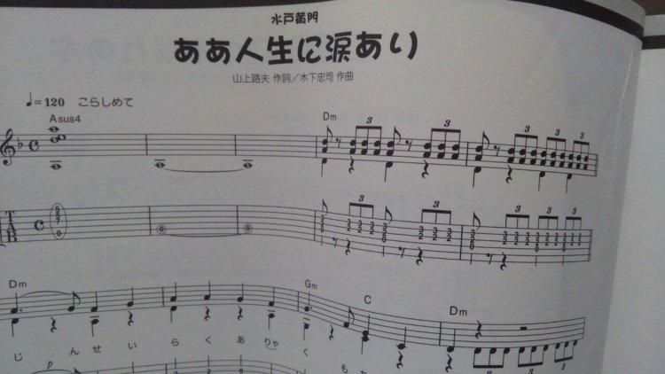 gakufu_strange (8)