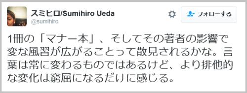 gokuro_goyou (5)