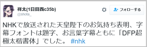heika_okimochi (1)