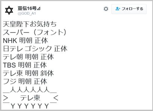 heika_okimochi (2)