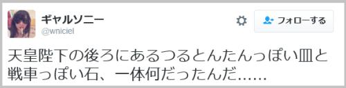 heika_okimochi (4)