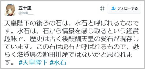 heika_okimochi (9)