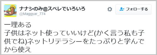 hiroyuki_hashimoto (17)