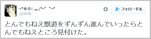 jinja_yamaoku (18)