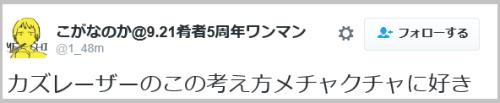 kazu_meigen (9)