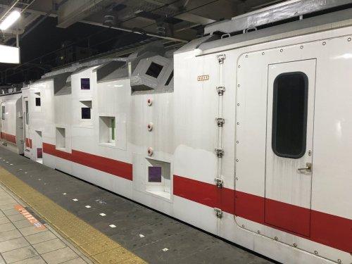 nazo_train (5)