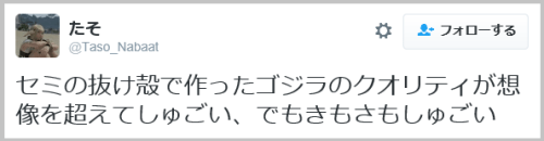 semi_godzilla (8)