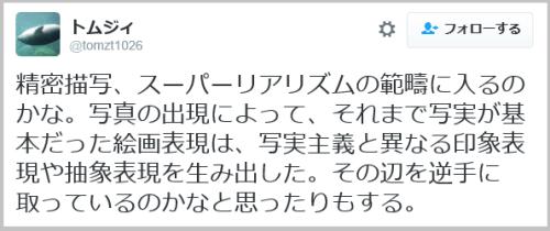 shazitsu_real (11)
