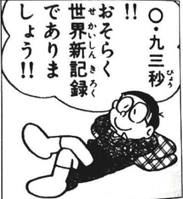 sleep_kizetsu (6)