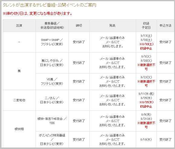 smapkaisan_s