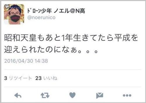 tennouheika_okimochi (2)