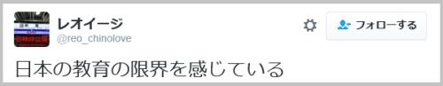 japan_shuto-5