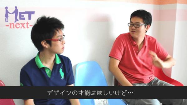 tehu_communication-3