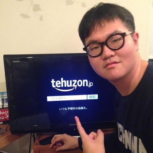 Tehu_gendai (5)