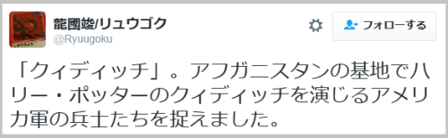 usa_magic-4