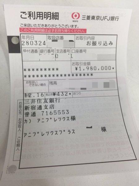 akaiyoutsuki_investor-9