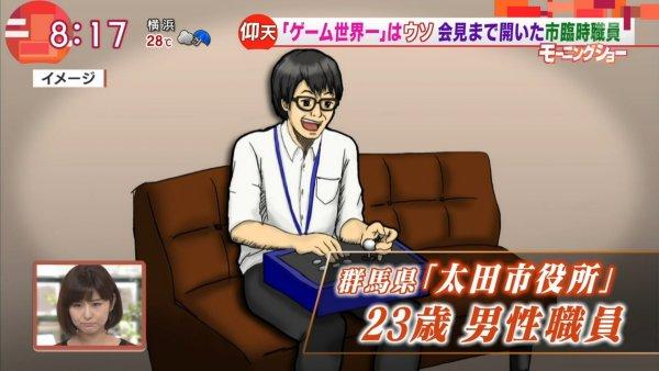 game_ito-10