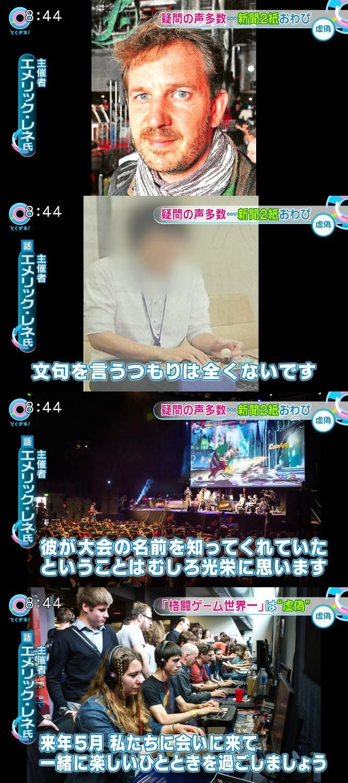 game_ito-7