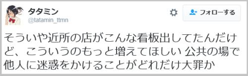 izakaya_meiwaku-8