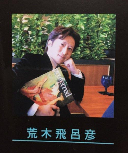 kochikame_jump (6)
