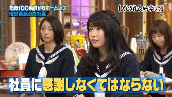 nanbaratatsuki-4