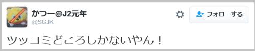 shogi_english-1