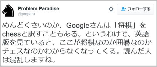 shogi_english-11