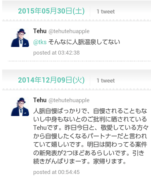 tehu_network-4