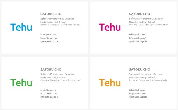 tehu_pakuri (1)