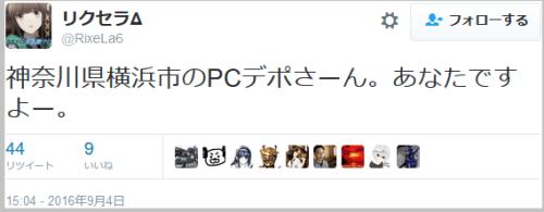 touzencard_PCDEPOT (3)