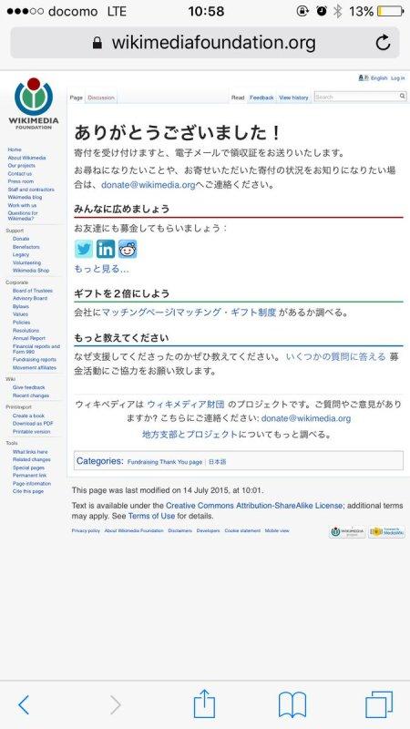 wiki_ad-2