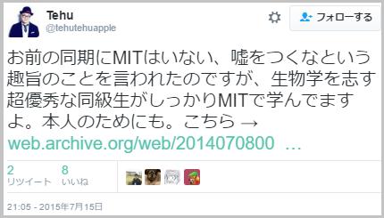 tehu_mit-4