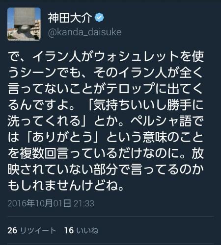 jimaku_yarase-1