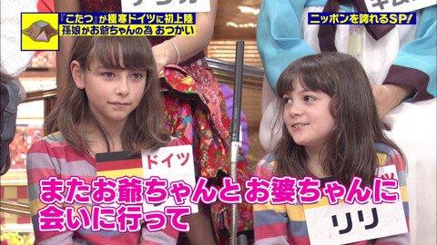 jimaku_yarase-10