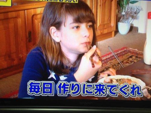 jimaku_yarase-11