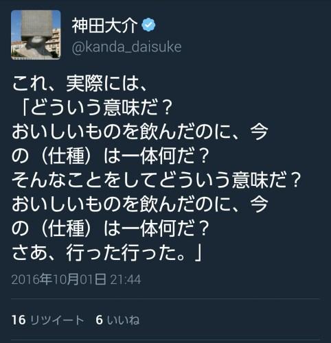 jimaku_yarase-6