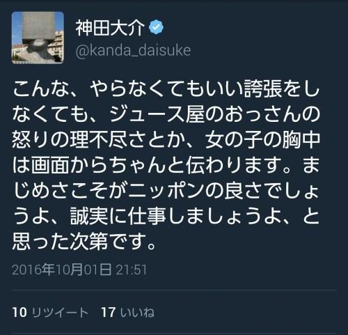 jimaku_yarase-8
