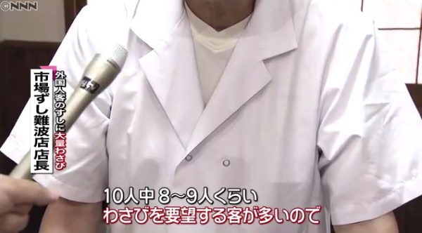 sijouzushi_fire-2