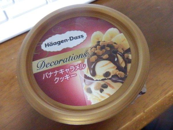 hagen_uekibachi-4