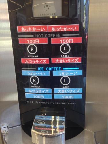 sevencoffee-5