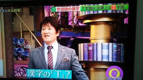 teijiro_hanashi-3