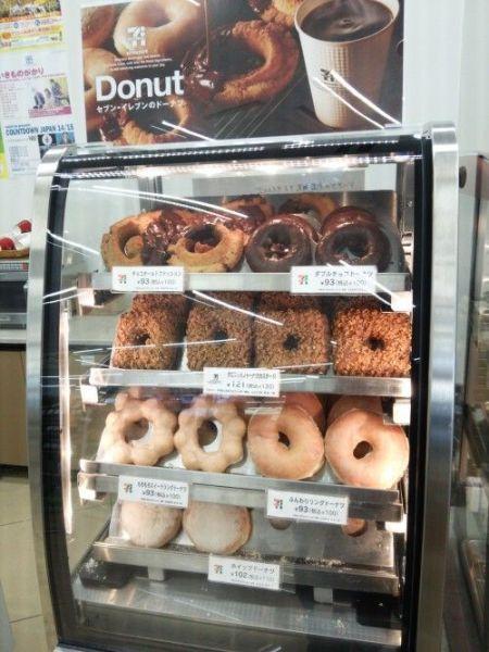 donut-sevem-4
