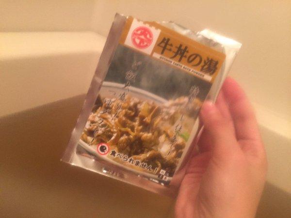 gyudon-nyuyokuzai-1